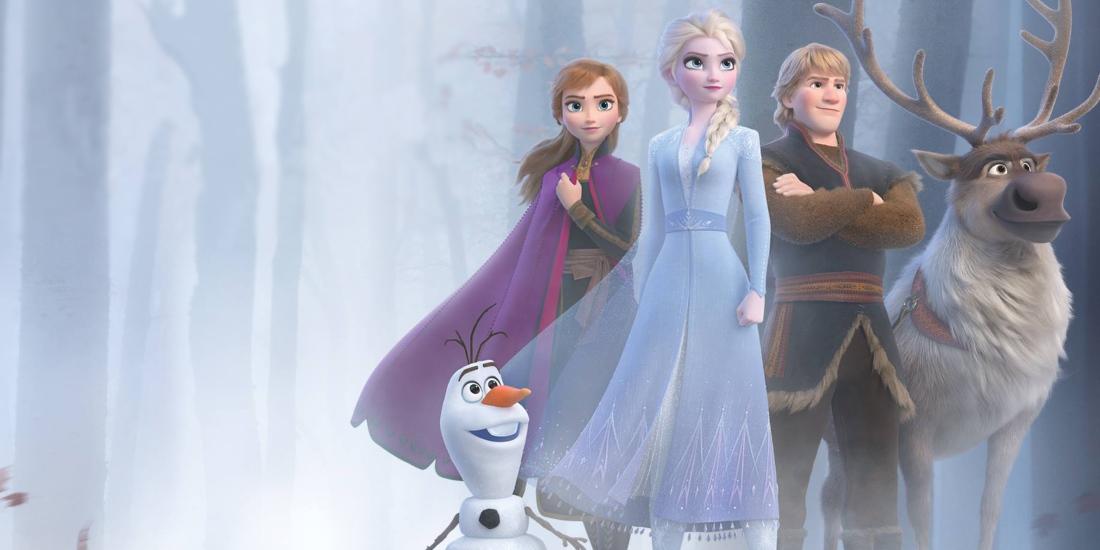 Artikel Header Frozen